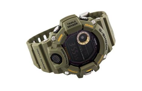 Koperta GW-9400-3