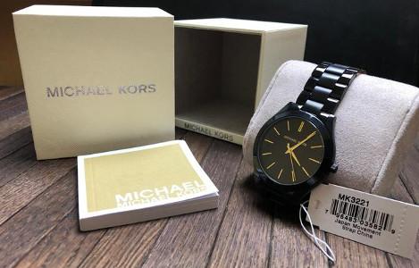 Zestaw Michael Kors MK3221